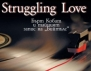 "Нови книги: ""Struggling Love"" на Стафан Брун"